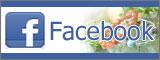 キュアランブル公式Facebookページ