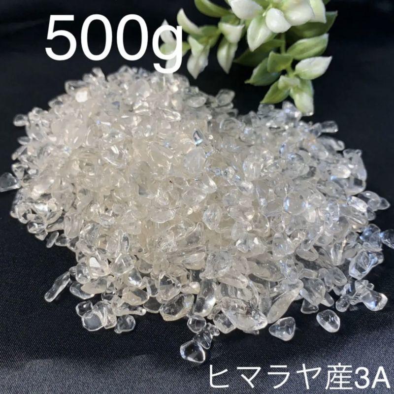 画像1: ヒマラヤ水晶サザレ石 3A マニカラン鉱山産 天然石・部屋の浄化に! (1)