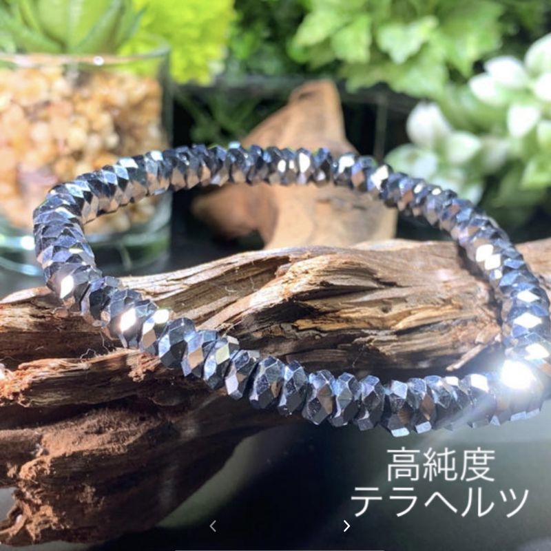 画像1: 高純度!テラヘルツ キラキラカット 癒し・体調調整・自然治癒力を引き出す 天然石 (1)