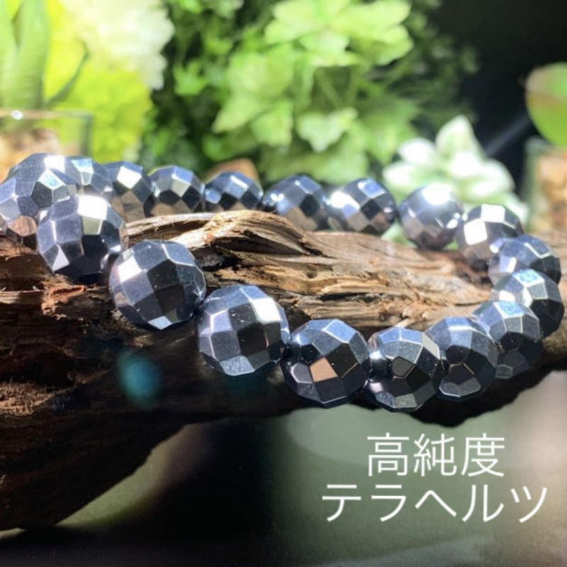 画像1: 高純度!テラヘルツ キラキラ64面カット 癒し・体調の調整・自然治癒力 天然石 (1)