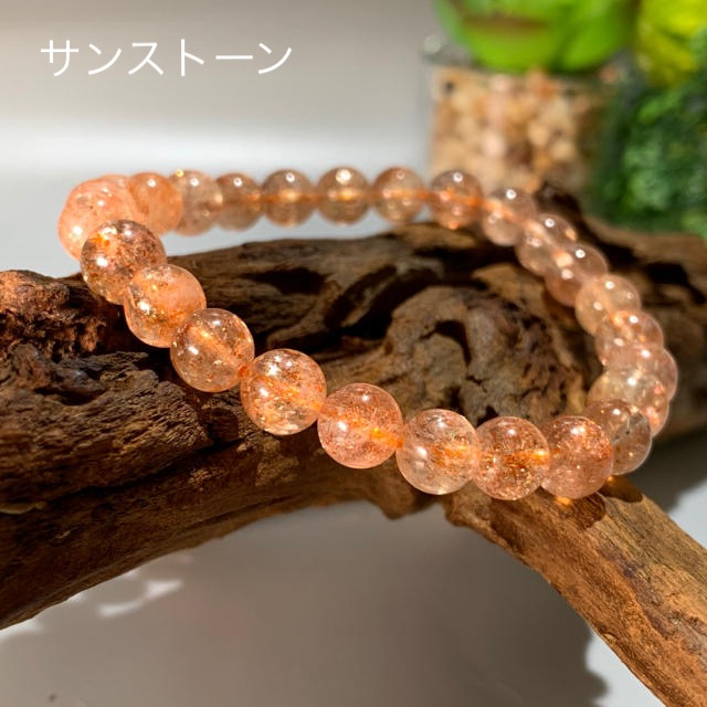 画像1: キラキラ輝く・サンストーン 創造性・ストレス緩和・自信をもたらす・癒し 天然石 (1)