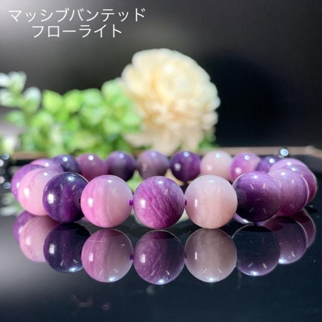 画像1: 希少!高貴な紫色!マッシブバンテッド・フローライト ネガティブ感情を解消 天然石 (1)