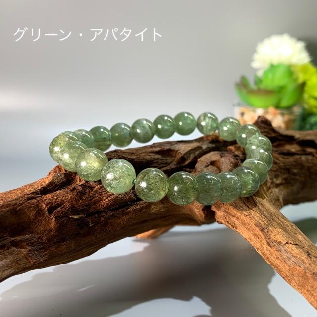 画像1: グリーン・アパタイト 2A 絆を強める・精神的な不安定・生育・ポジティブ 天然石 (1)