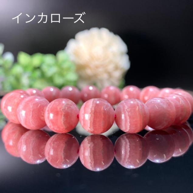 画像1: 癒しの女王!インカローズ 3A 癒し・愛情・トラウマ解消・意識浄化・情熱 天然石 (1)