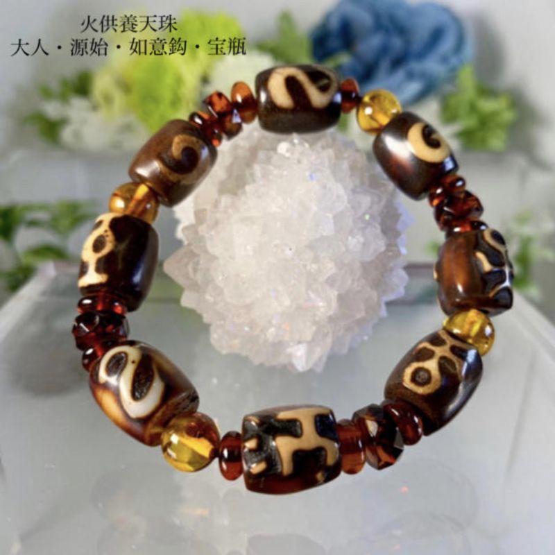 画像1: 火供養天珠 大人・源始・如意鈎・宝瓶+レッドアンバー バルト海産 天然石 (1)
