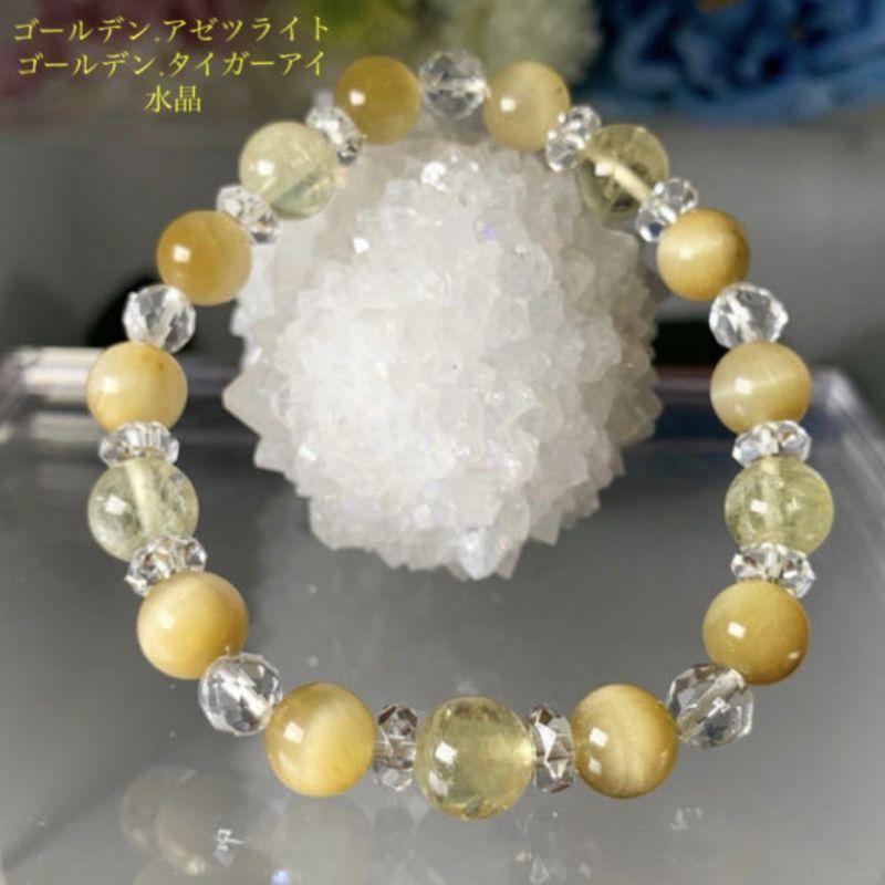 画像1: ゴールデン.アゼツライト・ゴールデン.タイガーアイ・水晶 ブレスレット 天然石 (1)